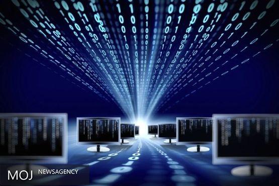 بومیسازی فناوری شبکههای نرم افزار محور آغاز شد
