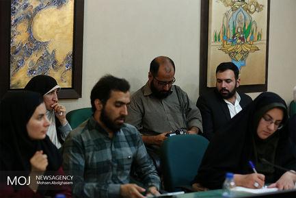 نشست خبری بیست و هفتمین نمایشگاه بین المللی قرآن کریم