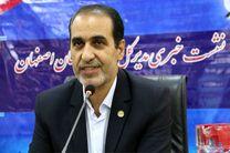 فعال بودن باجه های معطله پست در ایام آخر هفته در اصفهان
