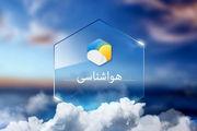 پیش بینی وضعیت آب و هوای کشور در 5 روز آینده