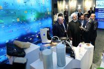 روحانی از نمایشگاه دستاوردهای صنعت پتروشیمی بازدید کرد