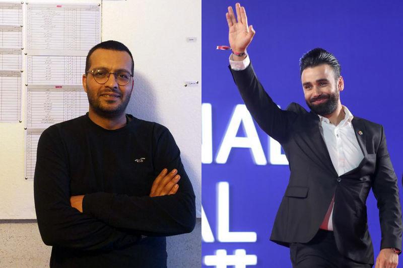 سرزمین آبی پروژه مشترک جدید ایران و اروپا