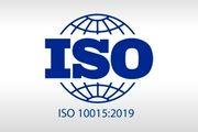 تمدید گواهینامه استاندارد ISO 10015:2019 بیمه کوثر