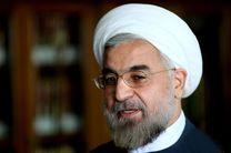 رئیسجمهور بر پیگیری جدی اجرای اصل۴۴ قانون اساسی تاکید کرد