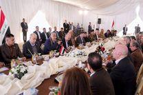 بازگشایی گذرگاه مرزی عراق و اردن