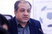 اظهارات رئیس سازمان لیگ در خصوص زمان فینال جام حذفی