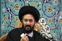 نماز جمعه آثار معنوی و دینی بسیاری در جامعه دارد