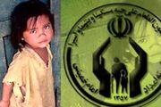 پیوستن باشگاه فوتسال گیتی پسند به جمع حامیان ایتام و محسنین در اصفهان / 4 هزار یتیم بدون حامی