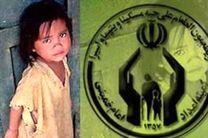 ۳۱۳۰ نفر از حامیان ایتام اصفهانی کارکنان فولاد مبارکه هستند