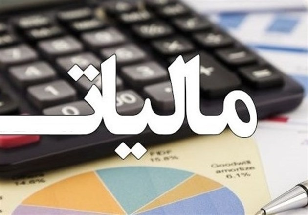مهلت ارسال اطلاعات فهرست معاملات مربوط به ۹۶ تا پایان اردیبهشت تمدید شد