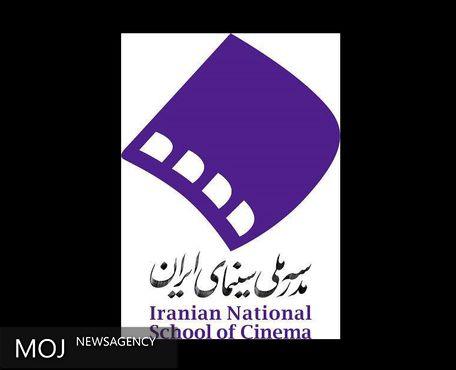 نشست علمی - تخصصی «بازنمایی اقوام ایرانی در سینمای داستانی ایران»