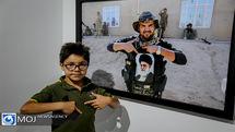 افتتاح نمایشگاه عکس این شرح بینهایت
