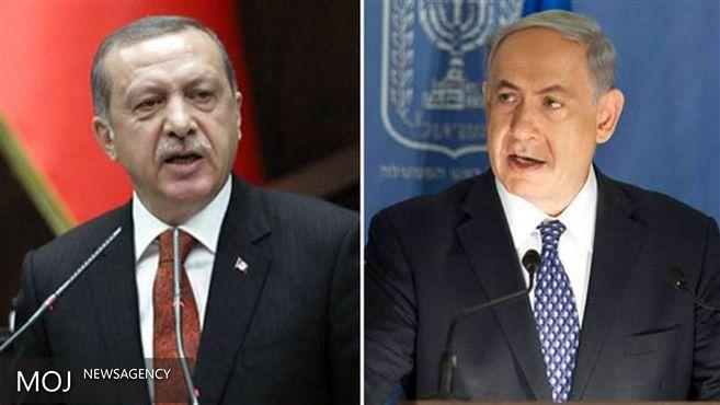 ۸ بند مهم توافق صلح ترکیه و رژیم صهیونیستی چه بود؟