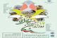 آغاز ثبت نام دوازدهمین جشنواره تعاونی های برتر در قم