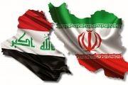 توافق  ایران و عراق برای ایجاد مراکز گمرکی و تبادلات تجاری