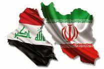 کمیته مشترک ایران و عراق برای انجام پروژه های فناوری تشکیل شد