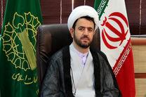 22 بهمن لیلهالقدر انقلاب اسلامی است