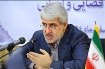 محمدجواد حشمتی رئیس کل دادگستری استان تهران شد
