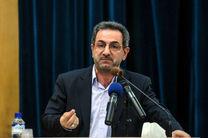 ایران جزء ۱۰ کشور بلاخیز دنیاست