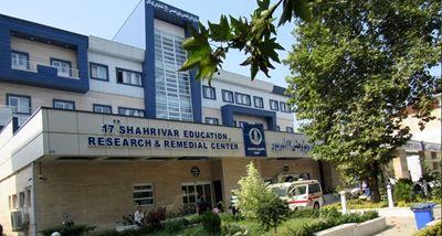 کلینیک روماتولوژی اطفال در بیمارستان 17 شهریور راه اندازی شد