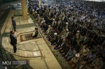 آیت الله موحدی کرمانی خطیب نماز جمعه این هفته تهران است
