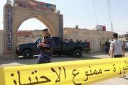 انفجار بمب در مسجد شیعیان بغداد 7 نفر را به شهادت رساند