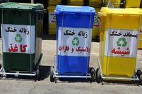 بازیافت پسماندها در شرایط تحریم امر ضروری است