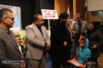مراسم گرامیداشت روز جهانی معلولان در سنندج