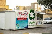 غرفههای بازیافت محل توزیع گل و گیاه همزمان با هفته زمین پاک