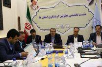 معاون سازمان میراث فرهنگی: تبریز 2018 نماد ملی ایران در یک همکاری بین المللی است