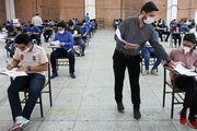 امتحانات پایههای نهم و دوازدهم دانش آموزان حضوری برگزار می شود