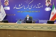 مراسم شبهای احیا در اماکن مقدس کرمانشاه برگزار میشود