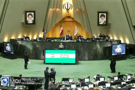 صحن علنی مجلس شورای اسلامی - ۳ اسفند ۱۳۹۹