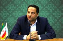 راه اندازی سایت دائمی آموزشی در اصفهان
