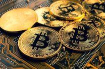 قیمت اتریوم و بیت کوین افزایش یافت