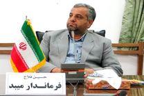 7 شهید میبدی در حمله تروریستی آمریکا به هواپیمای ایران سال 67