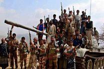 نیروهای یمنی 2 انبار سلاح عربستان را منهدم کردند