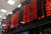 رشد شاخص بورس در جریان معاملات امروز ۲۲ تیر ۹۹