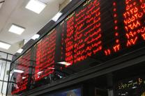 رشد شاخص بورس در جریان معاملات امروز ۱۷ تیر ۹۹