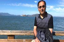 رویترز از آزادی دانشمند ایرانی اسیر در آمریکا خبر داد