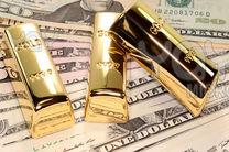 قیمت سکه در بازار آزاد کاهش یافت