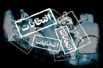 از حضور آیت الله رئیسی در انتخابات ریاست جمهوری استقبال می کنیم/ دردم لیست های انتخاباتی شورای شهر نیست