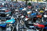 دستگیری سارقان سریالی موتورسیکلت در تویسرکان
