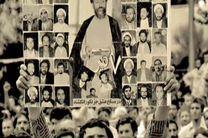تلاشی نافرجام برای سقوط قوای سهگانه نظام / لحظه انفجار هفتم تیر از زبان شهدای زنده حادثه