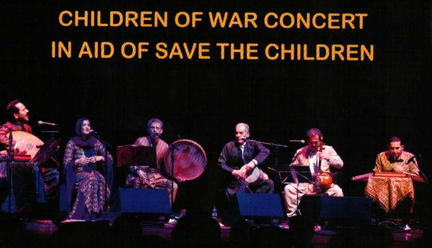 کنسرت کامکارها به نفع کودکان آواره سوری