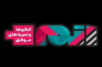 تاکید حجت الله عبدالملکی بر جایگاه رسانه ملی و خبرگزاری ها