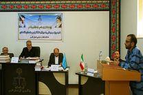 متهم 28 ساله پرونده ارزی در شیراز به 15سال حبس و جزای نقدی محکوم شد