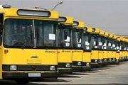 تمهیدات اتوبوسرانی برای بازی ایران و سوریه