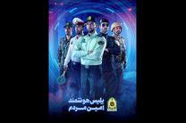 هفته نیروی انتظامی نماد سربلندی نظام مقدس جمهوری اسلامی ایران است