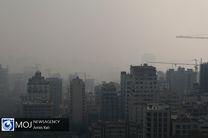 اخطاریه هواشناسی در خصوص تشدید آلودگی هوا در تهران و کرج